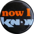 Button Now-I-Know.png